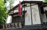 Tokyo-Jindai-Ji-Temple