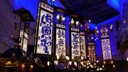 20150624-Ishikawa-Kiriko-Hall