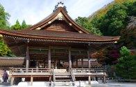 Izumo Daijingu Shrine