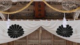 Togakushi Hokosha