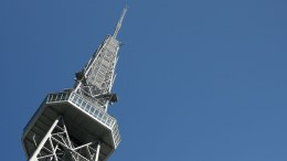 Nagoya-TV-Tower