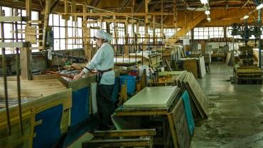 Tenjin Washi Factory