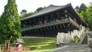 Nigatsu-dō – Nara