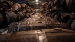Venture-Whisky
