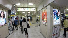 Walking-around-Shibuya-U