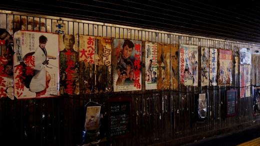 20141222 Tokyo Yurakucho