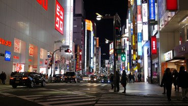 Shinjuku By Night Part I