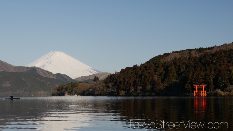 Mt. Fuji from Hakone
