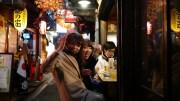 Tokyo Shinjuku By Night Part II