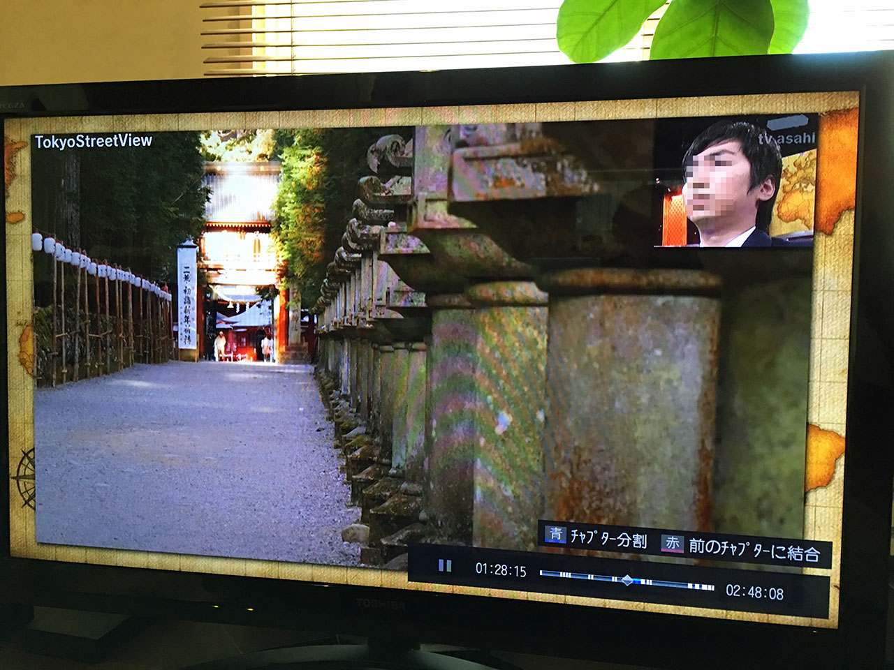 TokyoStreetView videos featured on TV Asahi