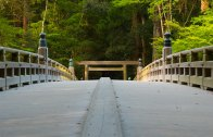 Ise Grand Shrine Naiku