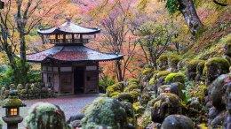 Kyoto Otagi Nenbutsu-ji