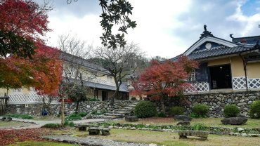 UchikoWaxMuseum