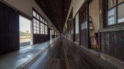 Seiyo Uwakome Museum