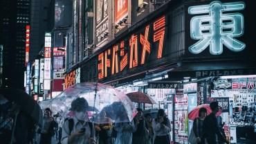 Neons and rainy night in Shinjuku