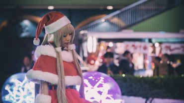 Christmas is around the corner !