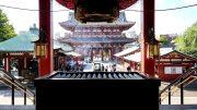 Senso-ji Temple (Asakusa)