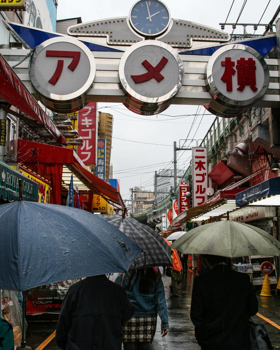 Ameyoko Ueno
