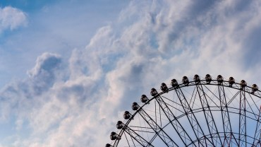Ferris attraction