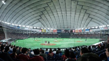 Inside the gigantic Tokyo Dome