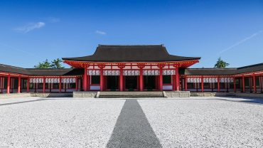 Fujiwara Heritage Park