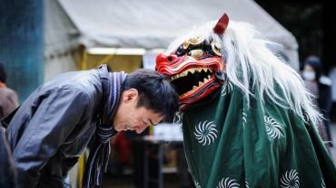 Shishimai: the lion bite that brings you luck