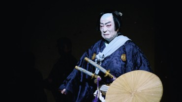 Nihon buyo: the last seconds on stage of an old master