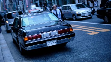 A Century in Ginza