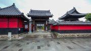Gogan-Ji
