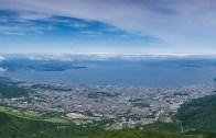 Beppu Ropeway & Mount Tsurumi