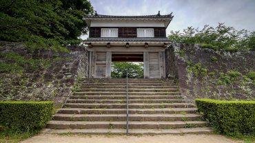 Usuki Castle Ruin
