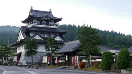 Amasagimura