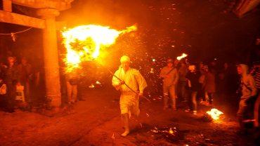 Kebesu Fire Festival