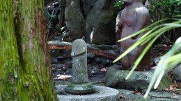 Taga Shrine Uwajima
