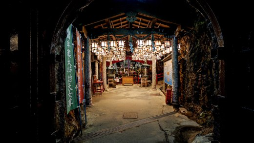 Sandanbeki Dokutsu Cave