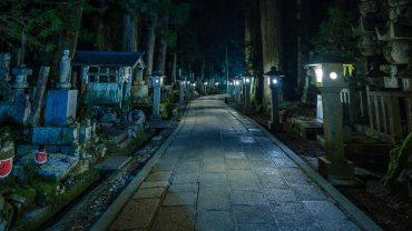 Okunoin Cemetery Part III