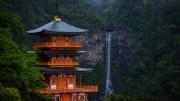 Nachi Falls and the orange pagoda