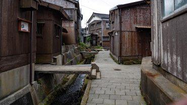 [Sado Island] Shukunegi Village