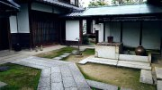 Uhee Tonomura House