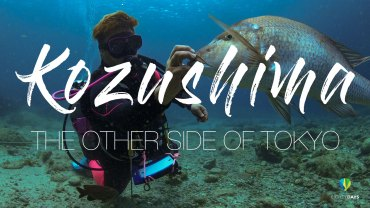 Kozushima – The Other Side of Tokyo : 80Days Travel