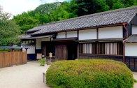 Bukeyashiki Matsue City