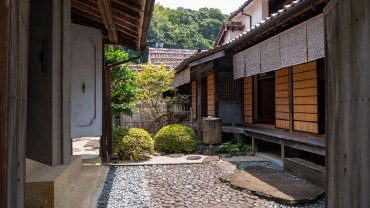 Iwami Ginzan Village
