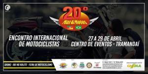 20° Mar & Motos @ Tramandaí   Rio Grande do Sul   Brasil