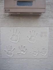 門柱裏側の手形