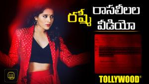 Rashmi fires on black mailer