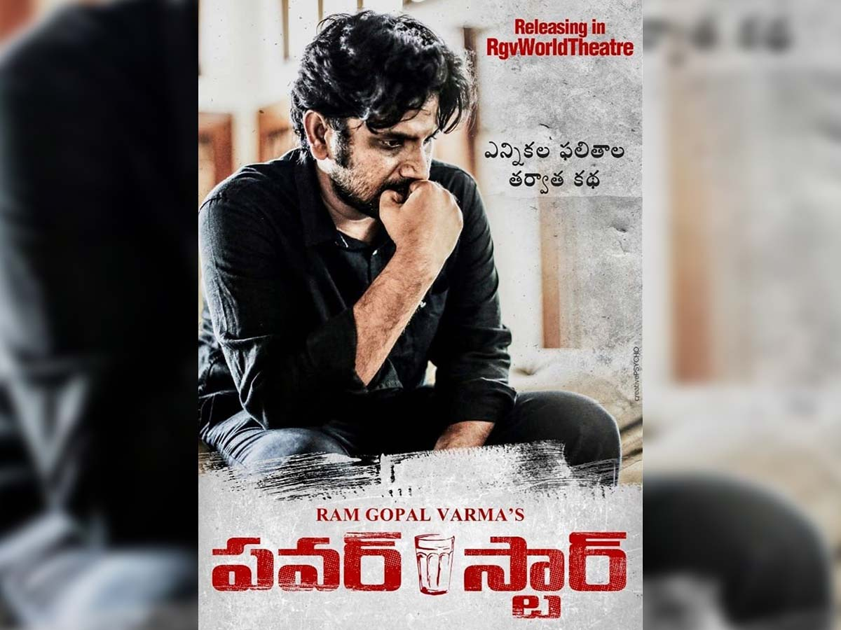 RGV reveals Power Star's first look - tollywood