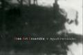 Free Art Ensemble + Agustí Fernández: Free Art Ensemble + Agustí Fernández (2013)