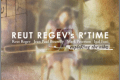 Reut Regev's R*Time: Exploring the Vibe (ENJA, 2013)