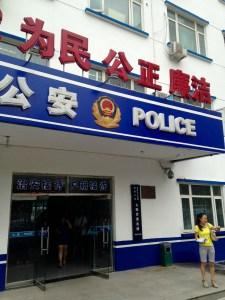 Lokale politistasjonen med vår lille hjelper Hui.