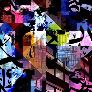 Divergence Abstract Art by Tom Deacon